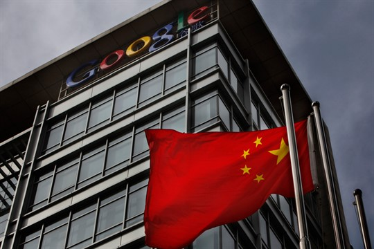 A Chinese flag outside the Google China headquarters in Beijing, 2010
