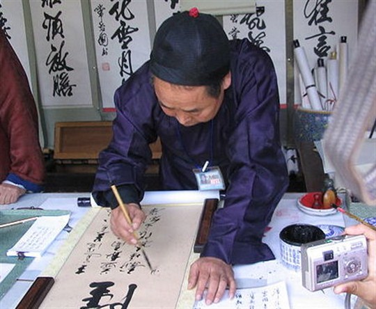 A calligrapher in Beijing, China.