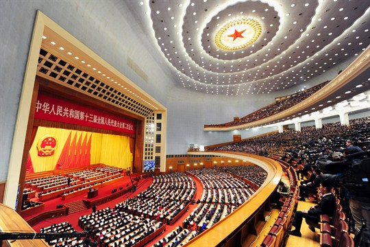 Chinese Premier Li Keqiang speaking before representatives of the National People's Congress.