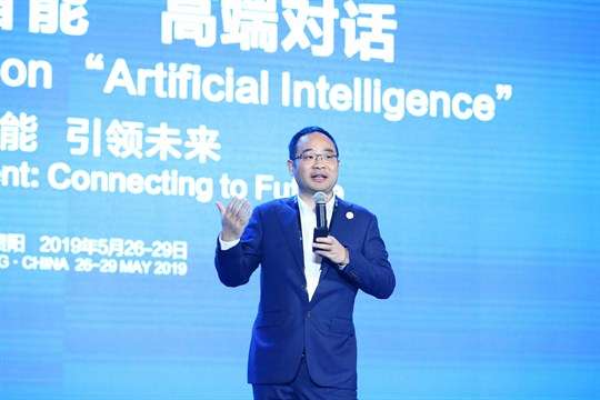 Zheng Yelai, the president of Huawei cloud BU, during a conference on artificial intelligence in China.