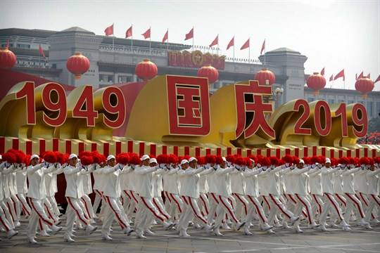 A parade commemorating the 70th anniversary of the founding of the People's Republic of China.