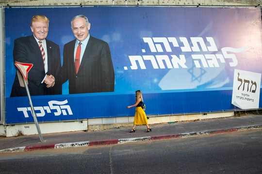 An Likud Party election campaign billboard in Tel Aviv showing Benjamin Netanyahu and Donald Trump.