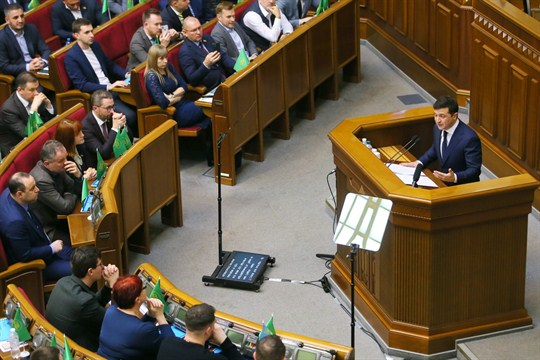 Ukrainian President Volodymyr Zelenskiy addresses lawmakers during a parliamentary session in Kyiv.