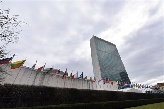 The United Nations Headquarters in New York, which is closed to the public due to coronavirus