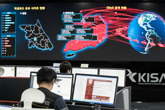 Electronic boards show possible ransomware cyberattacks at the Korea Internet and Security Agency in Seoul