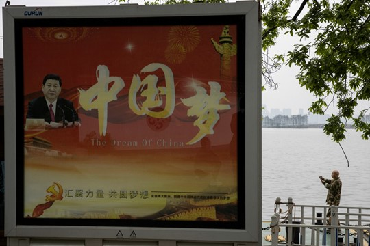 """A government propaganda poster showing Chinese leader Xi Jinping and the words """"China Dream"""" in Wuhan"""