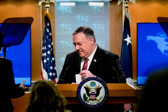 Secretary of State Mike Pompeo steps away from the podium following a news conference in Washington.