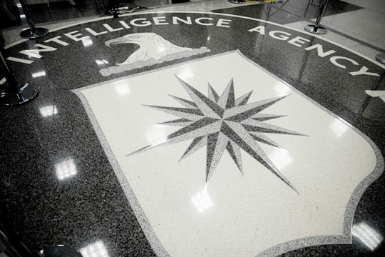 The floor of the main lobby of the Central Intelligence Agency in Langley, Va.