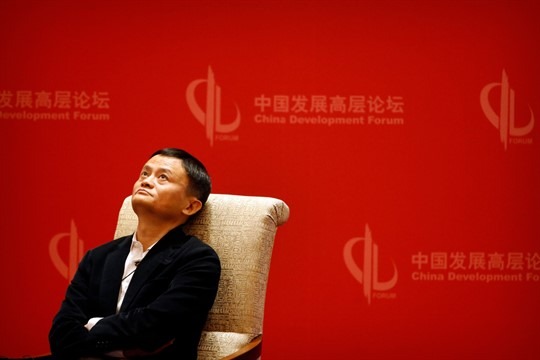 Jack Ma, the co-founder of Alibaba, during a panel discussion in Beijing in 2016