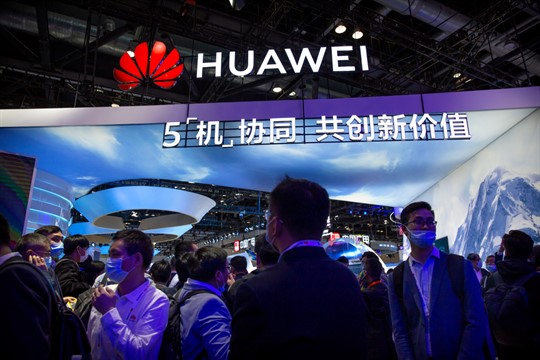 Huawei's booth at the PT Expo in Beijing, China