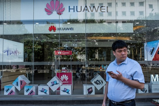 China semiconductors: a Huawei store in Beijing.