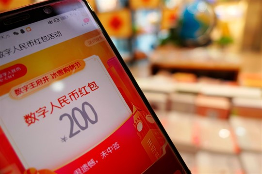 A mobile phone screen showing the drawing of China's digital currency