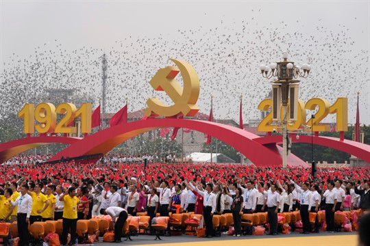 A ceremony at Tiananmen Square to mark the 100th anniversary of the founding of the CCP