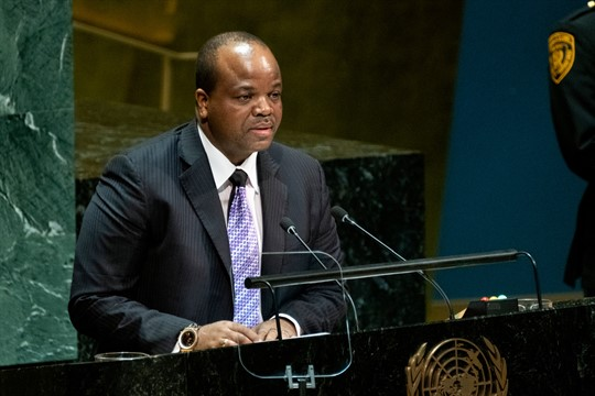 Eswatini's King Mswati III addresses the United Nations Assembly.