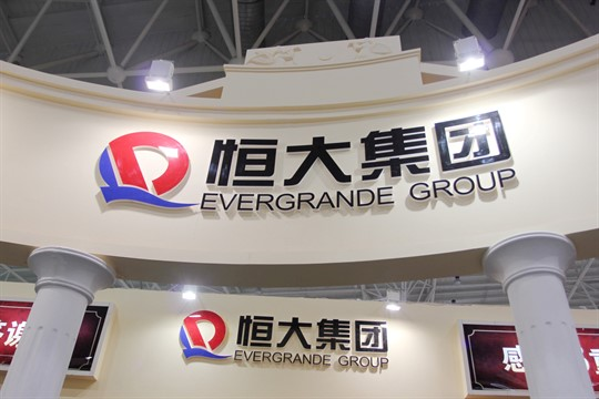 A stand of the Evergrande Group during a real estate fair.